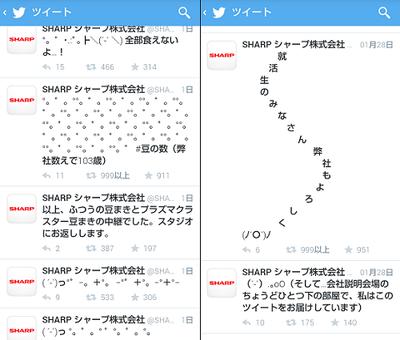 SHARP_2