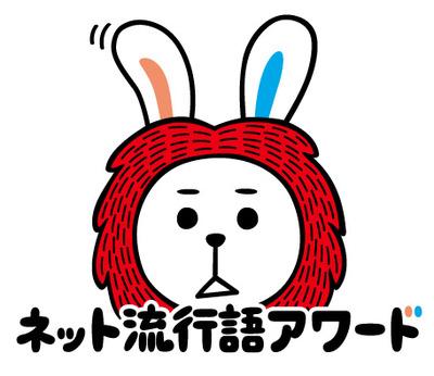 ryuko_awa