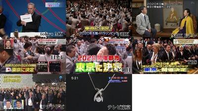http//livedoor.blogimg.jp/copipe_hozondojo/imgs/5/a/5a402e76,s. 色々まとめ