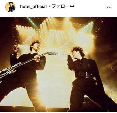 【ギタリスト】布袋寅泰 、氷室京介の60歳誕生日を祝福し2ショット公開 ファン歓喜