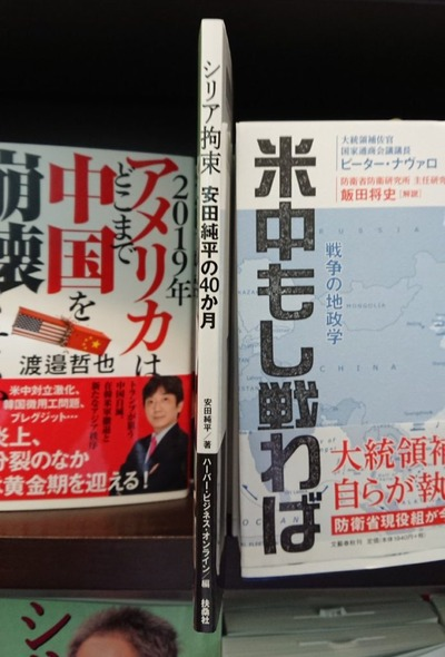 yasuda1-694x1024