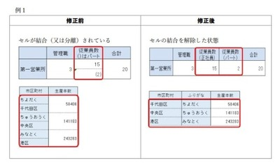 example4_l