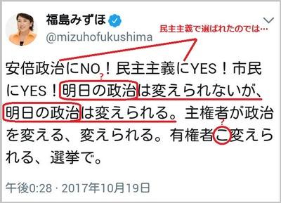 fukushimaimif-1