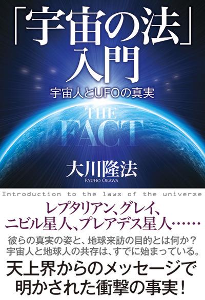 book-utyunohou