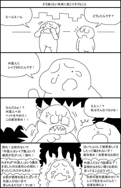 wksMV03