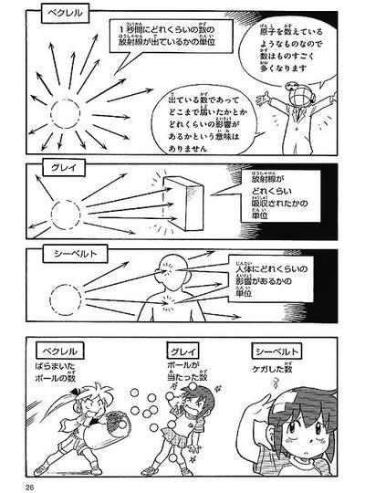 7e222ec6-s.jpg