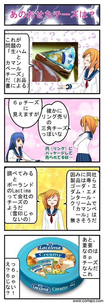 Comic03_002