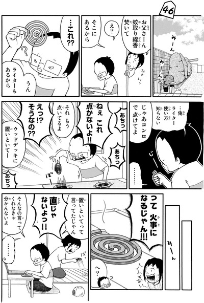 syougi_KC1P094G