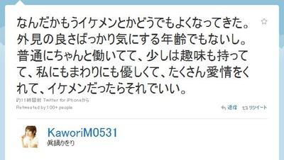 20111205_manabekaori_03