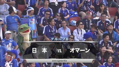 """【ロシアW杯】日本""""金星""""よりも注目…海外メディア「あれは何だ?」"""
