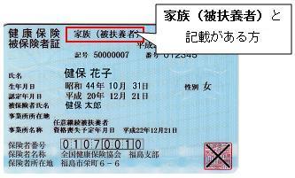 20110127-103111