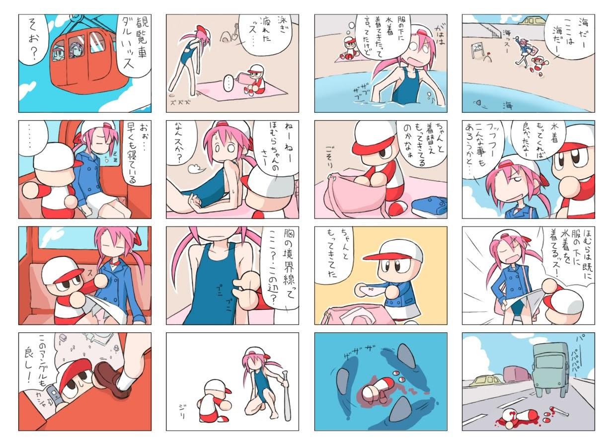 ピンク髪に萌えるスレ 5本目 [無断転載禁止]©bbspink.com->画像>2220枚