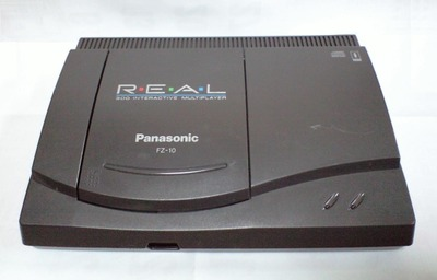 3DO_REAL_II