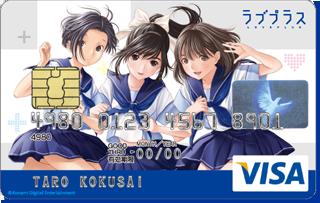 visa_image