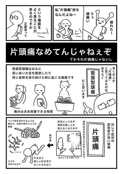 C_TU_sIUIAAe7_4