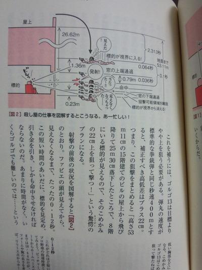 a60b8d03-s.jpg