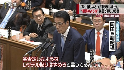 【正論】枝野幸男「日本の総理大臣、小学6年生並みで情けない。うちの息子の方がまだまし」