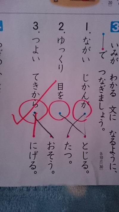 6db3d2f6