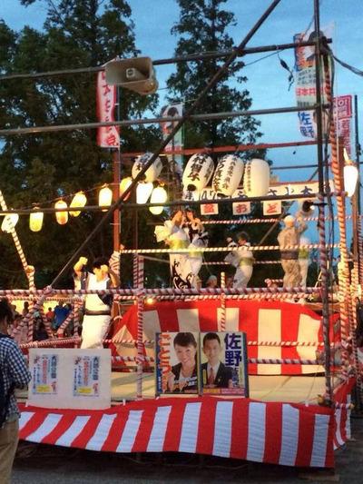 【夏祭り】日本共産党に乗っ取られた盆踊り会場w