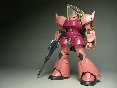 ax-m-gel001