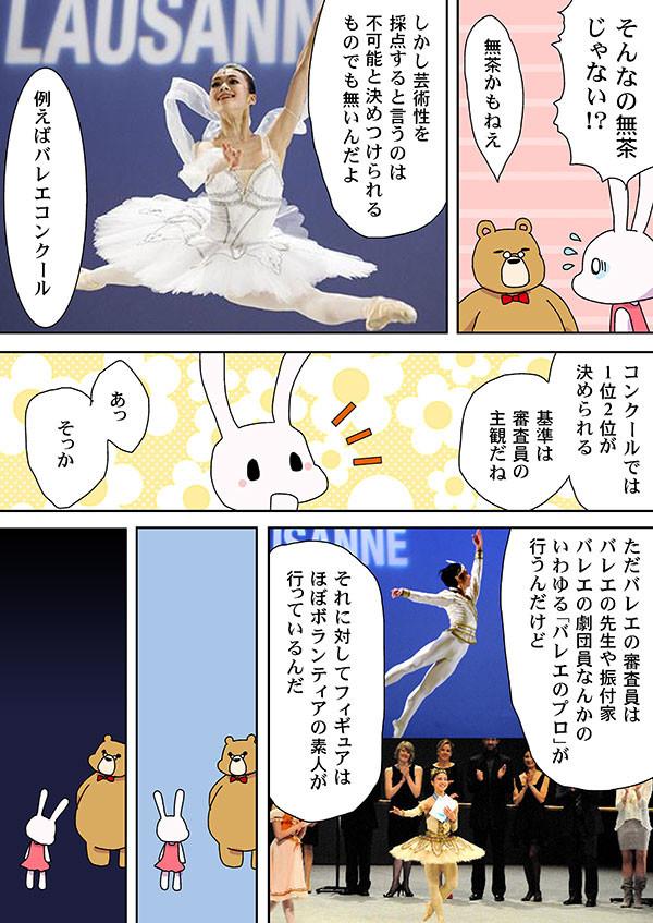 フィギュアスケート☆キム・ヨナ Part117YouTube動画>7本 ->画像>120枚