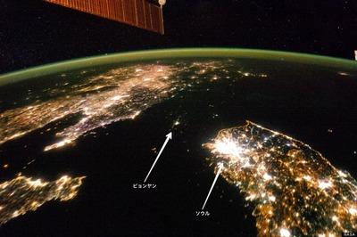 o-NORTH-KOREA-900