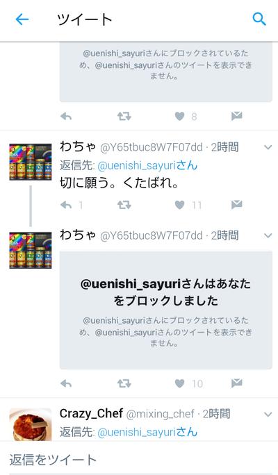 p7Z1B4G