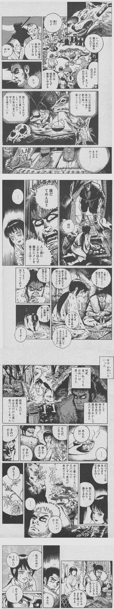 sumiyaki-mataroku02