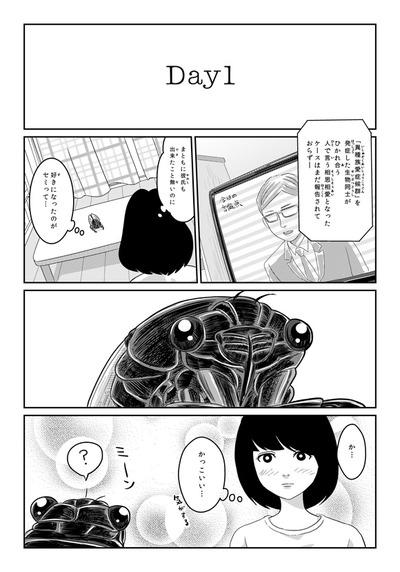 20120727_43052