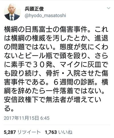 【激報!】日馬富士の暴行事件、やはり安倍晋三が原因だった!