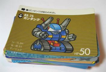 01card
