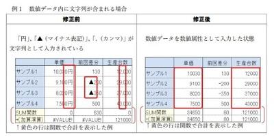 example3_l