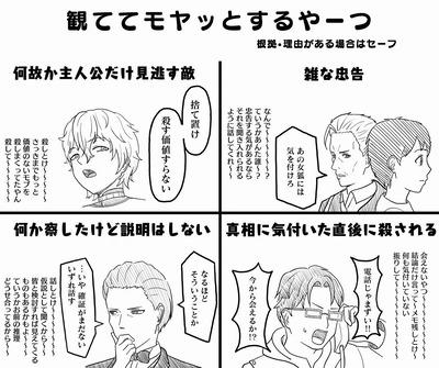 l_ikuma_tank-aruaru-manga-001