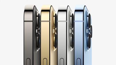 iPhonePro01