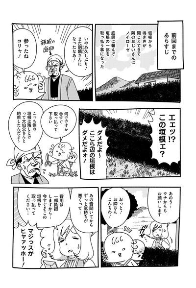kafukafu_039