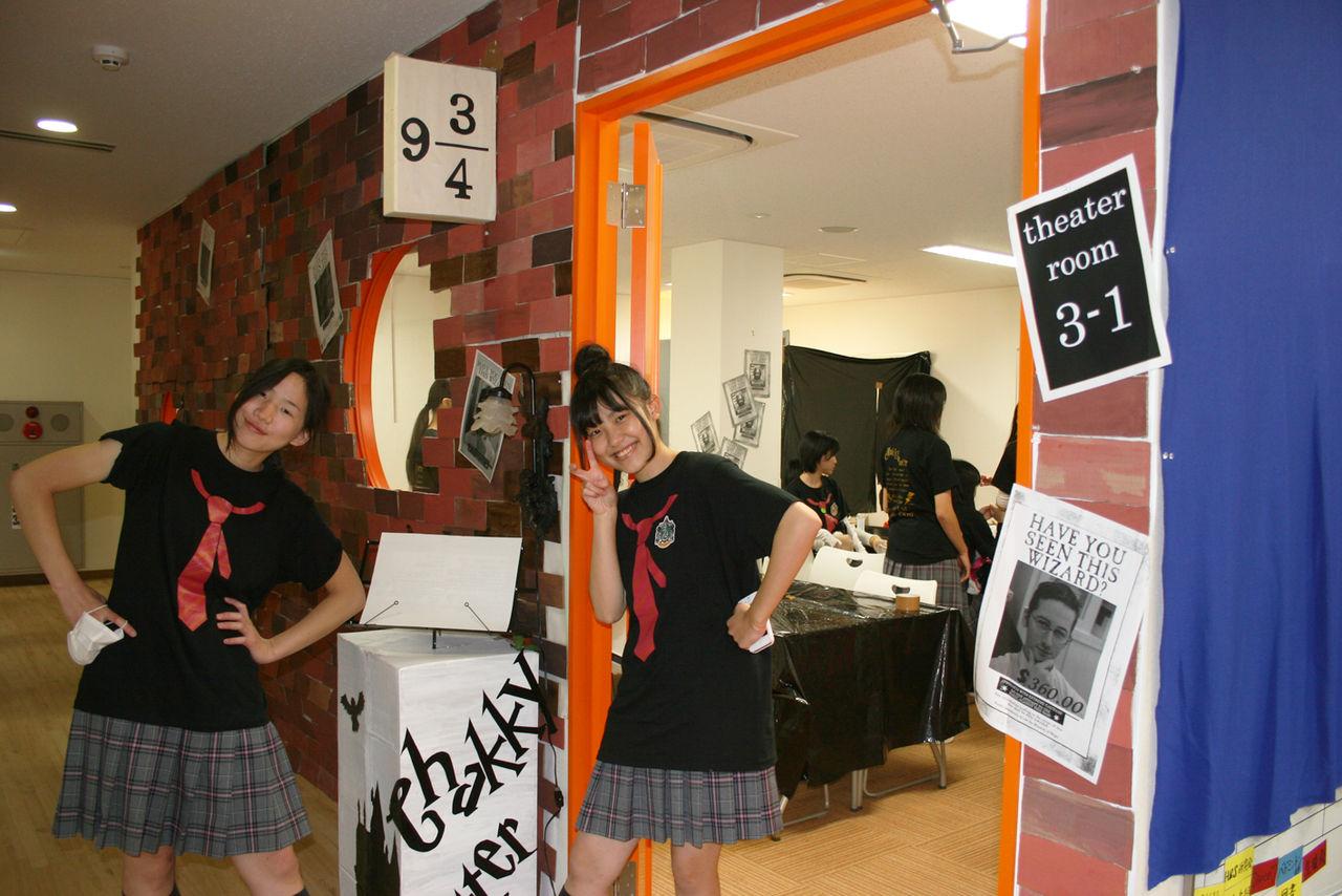 国際 クラーク 横浜 記念 高等 学校