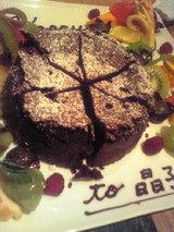 AC広尾ケーキ