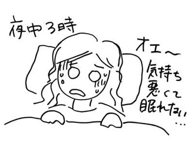 食べづわり1