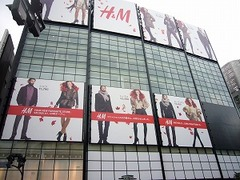 H&Mのビル