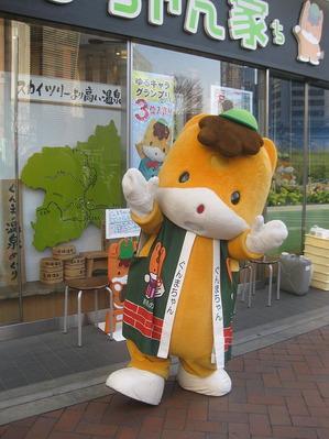 20140526ぐんまちゃん