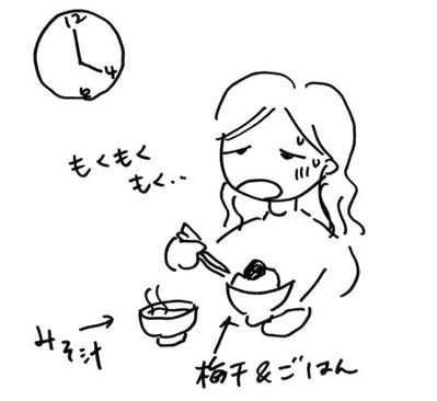 食べづわり2