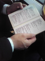 鹿田さんの手帳