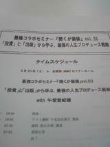 d9e107f4.jpg