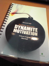 ダイナマイトモチベーションはじめました