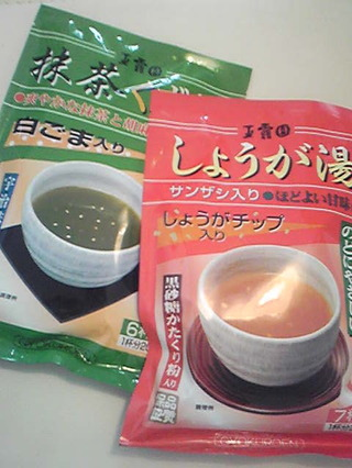 0106お茶