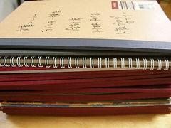 2年間のノート