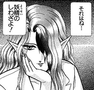 アウターゾーン 全15巻完結 (ジャンプコミックス) [マーケットプレイス コミックセット]