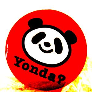 YONDA? 読んだパンダ 缶バッジ 非売品 新潮文庫 赤色