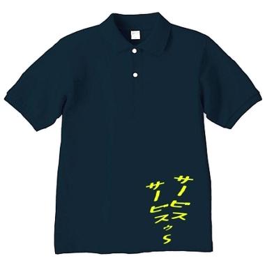 サービス サービスゥ?黄ー片面プリント ポロシャツ Pure Color Print(ネイビー) M