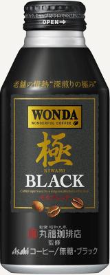アサヒ ワンダ 極 ブラック ボトル缶 400g×24本